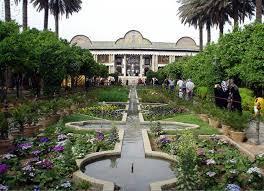 پاورپوینت آشنایی با باغ سازی ایرانی | ساعت مچی