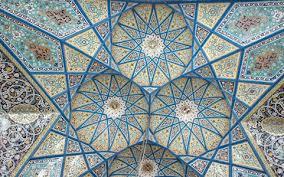 پاورپوینت بررسی هندسه در معماری اسلامی | ساعت مچی