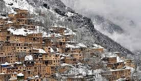 پاورپوینت بررسی معماری در اقلیم سرد | ساعت مچی